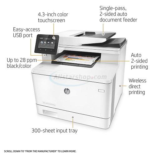 HP CF379A#BGJ LaserJet Pro M477fdw Copy/Fax/Scan